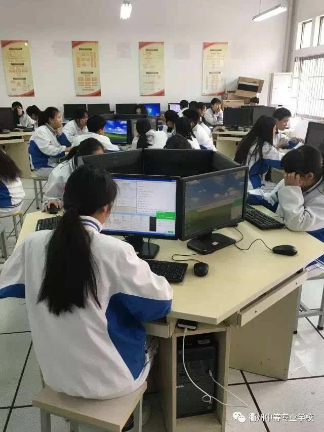 衢州中专微信大赛参赛作品|我在经贸修未来