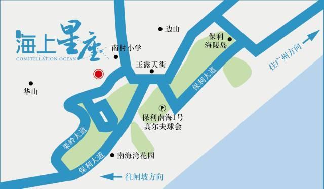 台山市五十镇有多少人口_台山市海宴镇沙栏学校