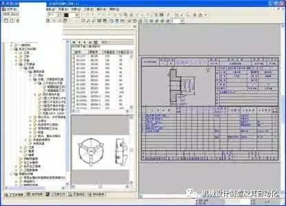 户型 户型图 平面图 屏幕截图 软件窗口截图 415_300