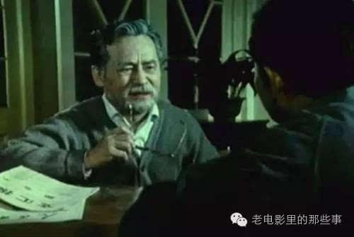 著名电影表演艺术家项堃从影剧照欣赏