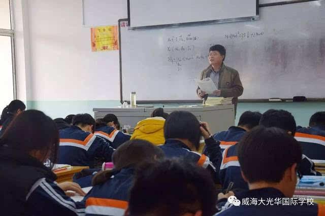 威海大光华作文高中普通高中v作文说明国际学校英语考试类型图片