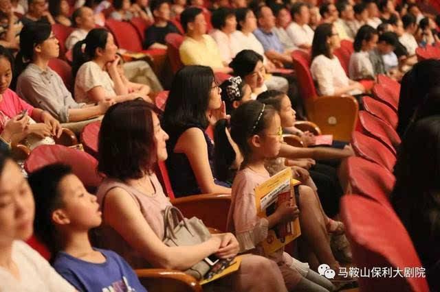今晚19:30,《布拉格大提琴四重奏音乐会》在马鞍山大剧院歌剧厅优