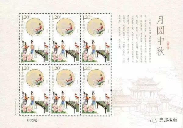 此票的设计采用了中国传统工笔画,以仕女拜月为主图表现中秋,并且在