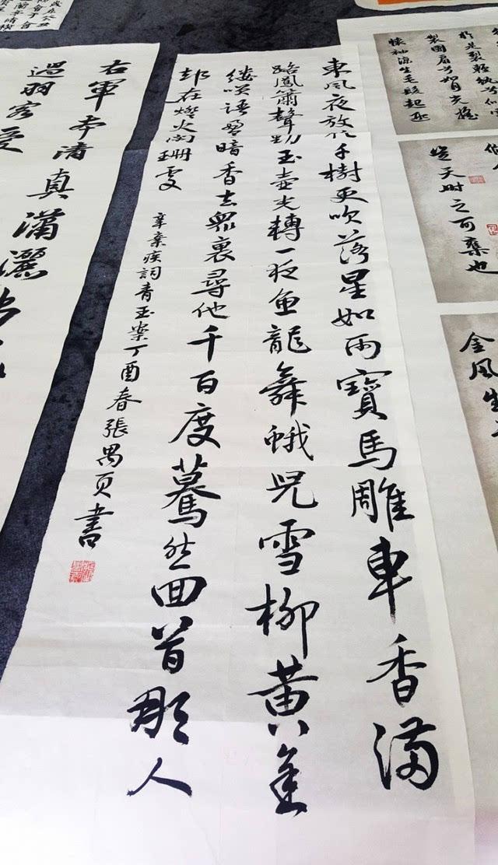 """本次活动主题为""""民族魂·中国梦——阳光下成长"""",从3月份的活动发动"""