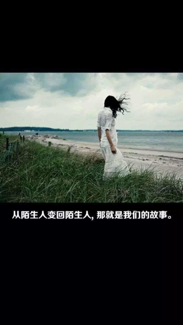 他问她有故事吗,姑娘却没说话,哭着艰难地蹲下,说天下太大再也没有我