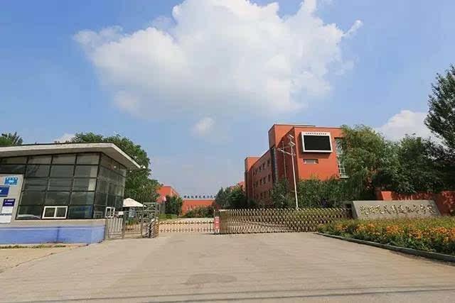沈陽現代制造服務學校成功取得沈陽市政府補貼