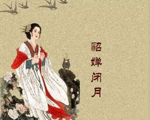 爱朗诵 | 中国古代四大美女-《沉鱼落雁 》