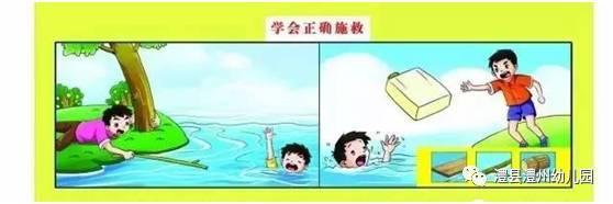 【敲响生命的警钟】澧州幼儿园防溺水安全教育
