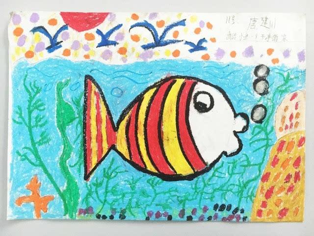 徐诗雨5岁 《保卫绿色地球》图片