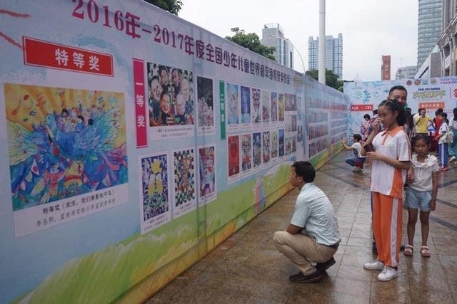 和平海报 | 庆祝和平——2016全国少年儿童世界和平海报作品征集活动图片