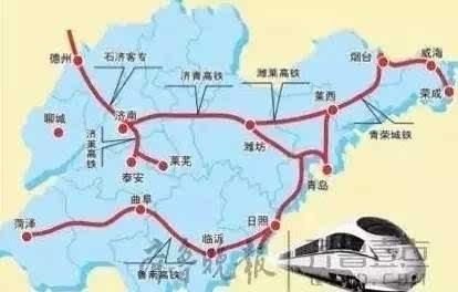 2019年费县人坐高铁可直通青岛,威海,烟台!