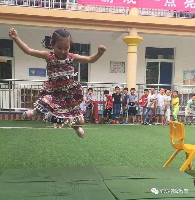 【德馨教育】快乐的幼儿园生活