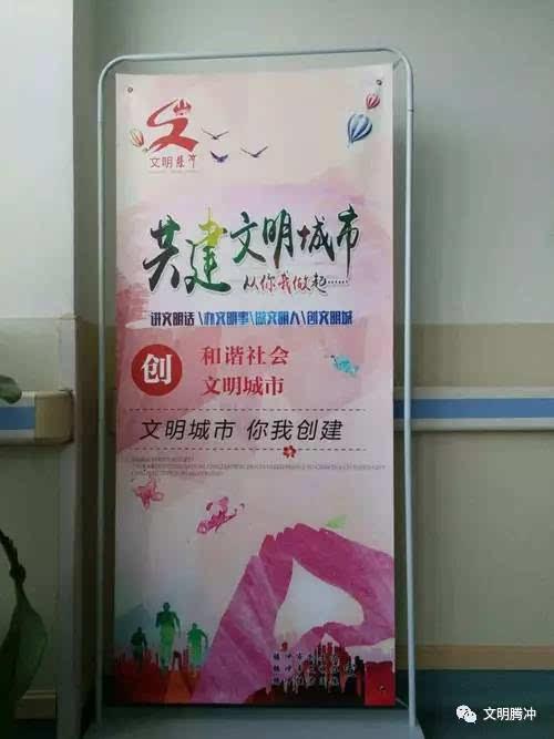 各医疗卫生单位通过制作张贴创文宣传公益广告,led电子屏,展板,微信