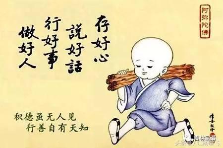 第一声喝彩_漫漫行程,常常需要一声喝彩.