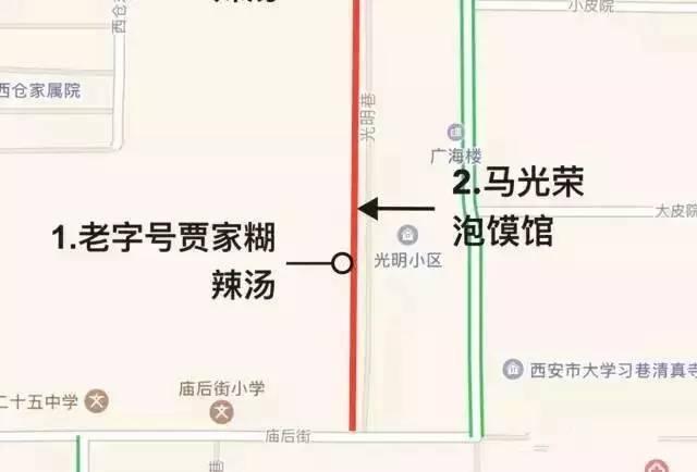 【莲湖味道】回民街美食地图曝光,赶紧收藏