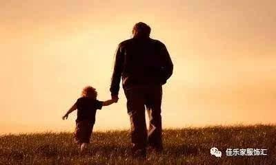 父爱如山:父亲,我想对您说