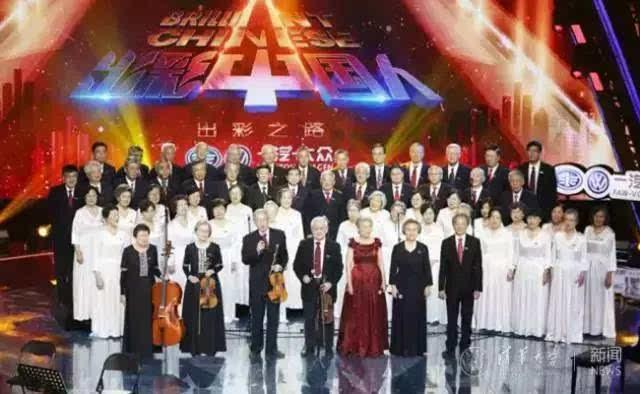 3岁!最牛合唱团激情演唱《我爱你中国》,全场沸腾