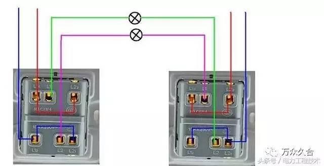 双控开关如何接线?实物对照接线图,值得学习!