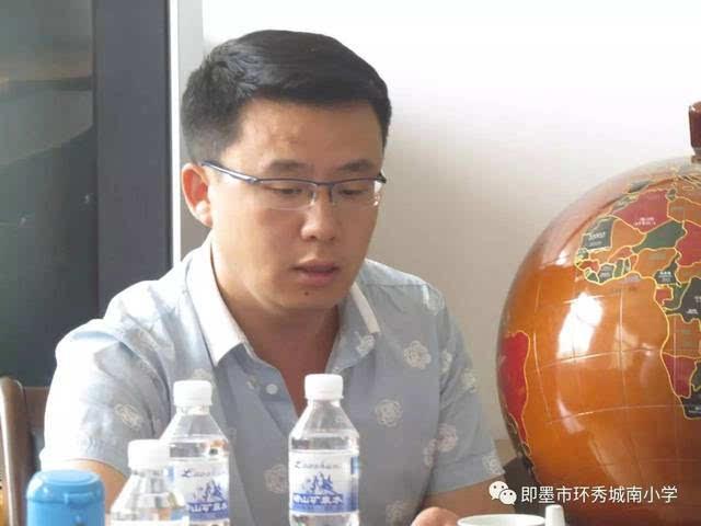 """环秀城南小学承办青岛市名校长工作室""""有效教学""""研讨会"""
