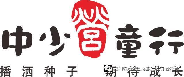 logo logo 标志 设计 矢量 矢量图 素材 图标 640_268