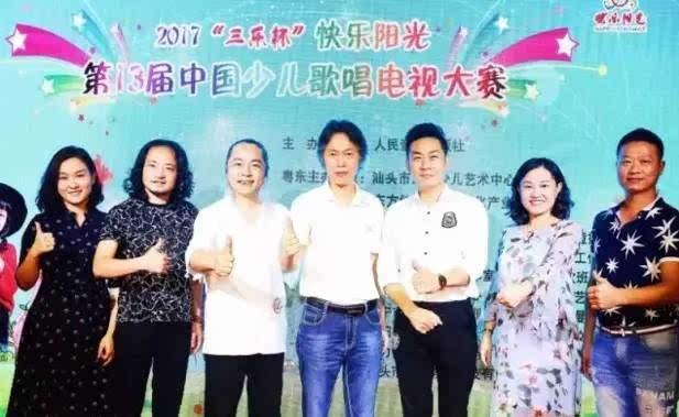 00-18:00 6月18日9:00-18:00 △ 广东省流行音乐协会副主席林伟文老师图片