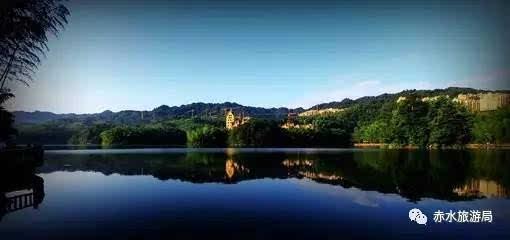 【游荐】到赤水天岛湖,看湖与山的珍稀杰作,过20℃的养生之夏!