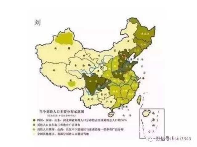 盘点 中国人口最多的五大姓