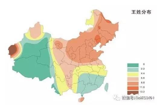 中国人口最多的姓_陈姓是中国人口最多的第五大姓氏