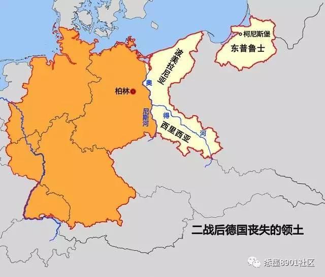 史话 二战后苏联的领土变更 欧洲最大的赢家