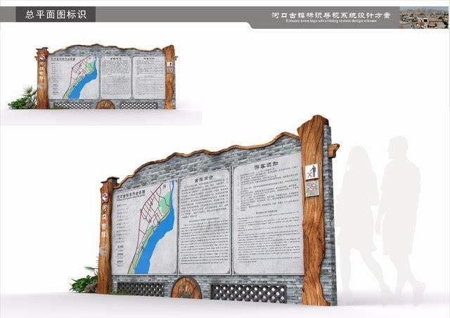 以下为部分环境导视系统设计效果图: 古镇卫生间标识图片