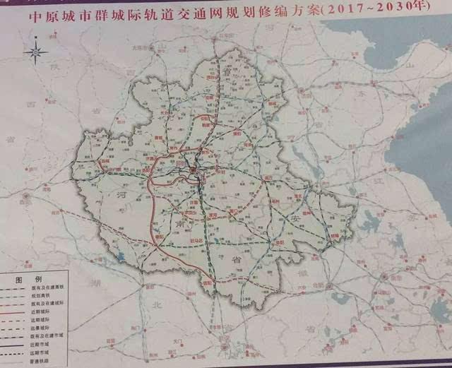 中原城市群城际铁路规划(2017——2030)图最新出炉!有