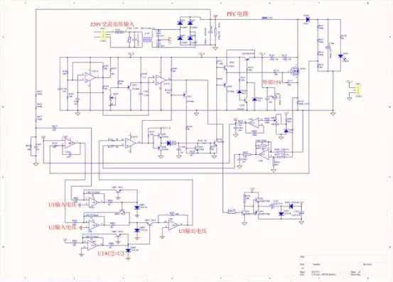 基于搭建芯片v芯片一个pfc器件并分立完整pfc拓扑图14.国光颜化实用技巧图片