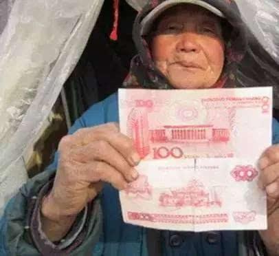 安徽合肥近80岁的老人摆摊收到百元假钞,老人气得发抖.