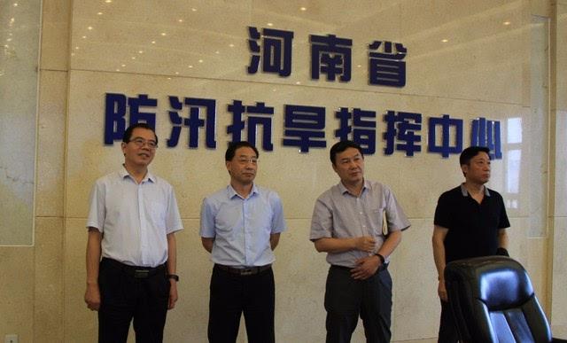 河南地震局_河南省地震局与省水利厅合作切实加强全省水利防震减灾工作