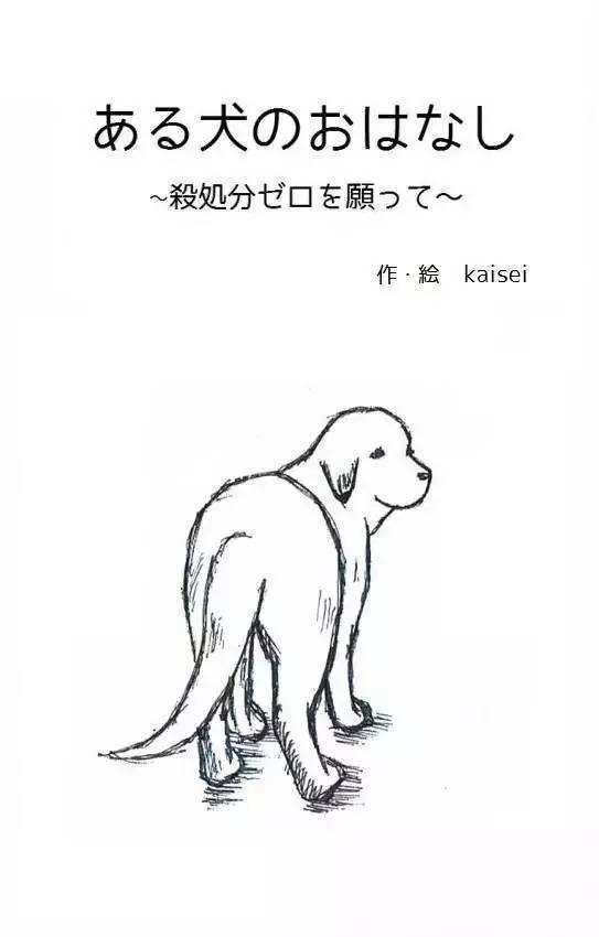 日本收容所最真实的一面,看完泪崩..