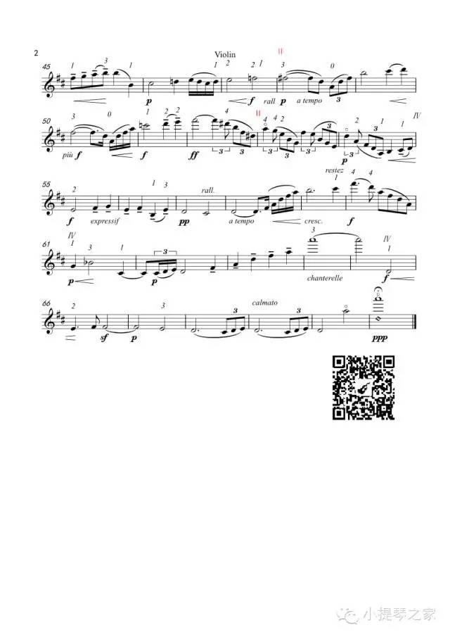 上的 沉思 附小提琴谱 英国皇家芭蕾舞团用芭蕾诠释小提琴曲 沉思