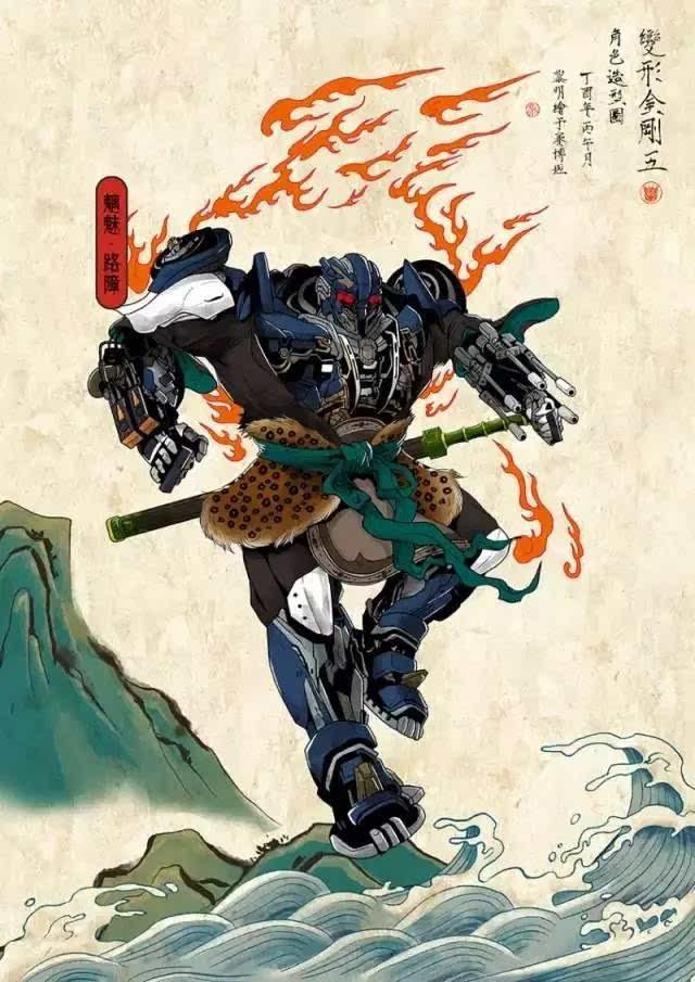 《变形金刚5》变形金刚化身中国神话人物,竟然还有这种操作