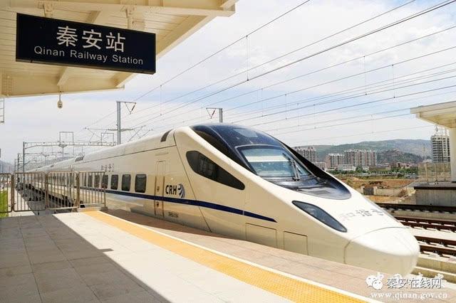 高铁列车到达秦安 发车时间你知道吗高清图片