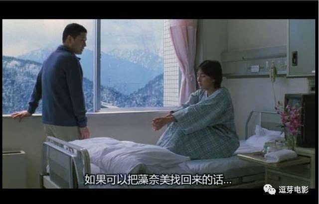 母亲的灵魂附上女儿的身体,这种父女恋只有小日本想得