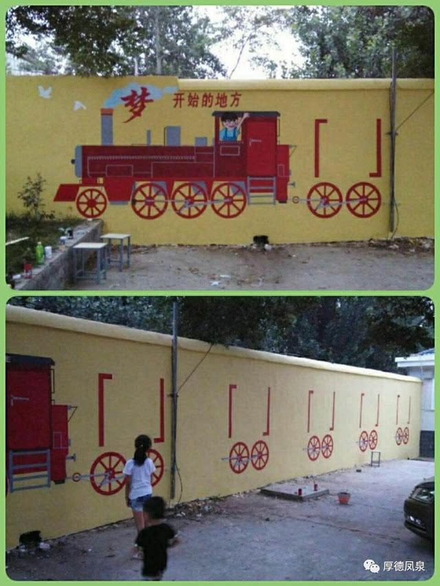 宝西社区文化墙手绘部分完工.