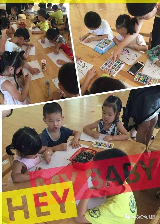 东方红幼儿园关爱留守儿童活动报道
