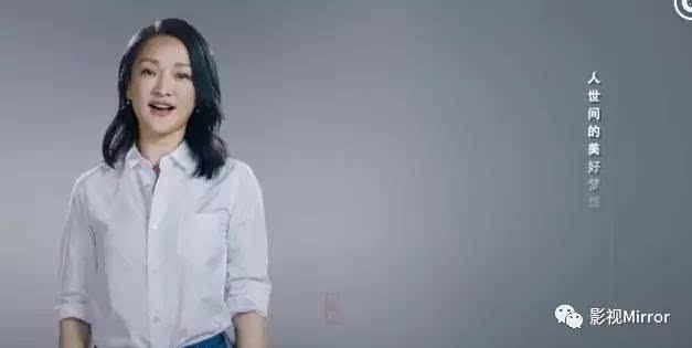 最近央视了《光荣与梦想——我们的中国梦系列》公益片,片中集结了