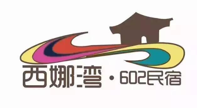 logo logo 标志 设计 矢量 矢量图 素材 图标 628_346