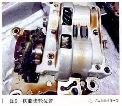 2009 年丰田汉兰达发动机震动现象故障分析