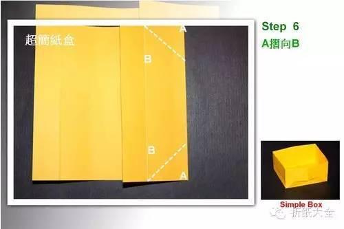 整个实拍图教程非常清晰的将这个折纸盒子的制作方法呈现了出来.