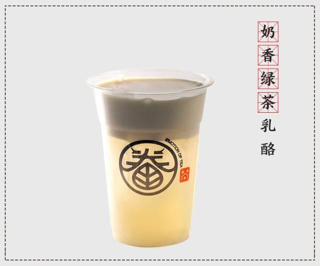 眷茶来了丨网红奶茶买一送一!限时周五至周日哦!