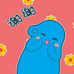 表情│感谢道谢动态图片 很感动谢谢你 低头拜托感激图片