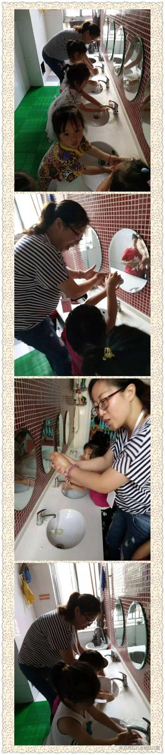 欧美幼幼??.?9.b9d#yke_幼幼a家长老师——我会自己洗手