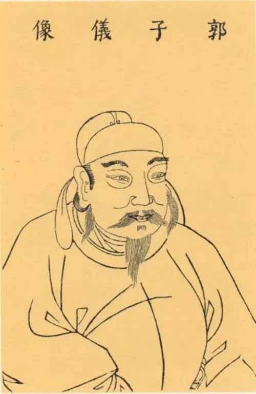 源流四:少数民族 回族,蒙古族,满族均有郭姓