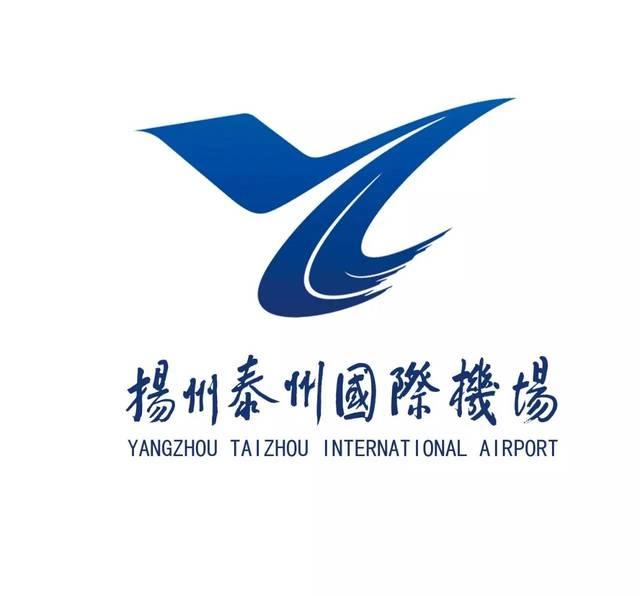 """扬州泰州国际机场7月1日起开通""""军人依法优先""""安检通道图片"""